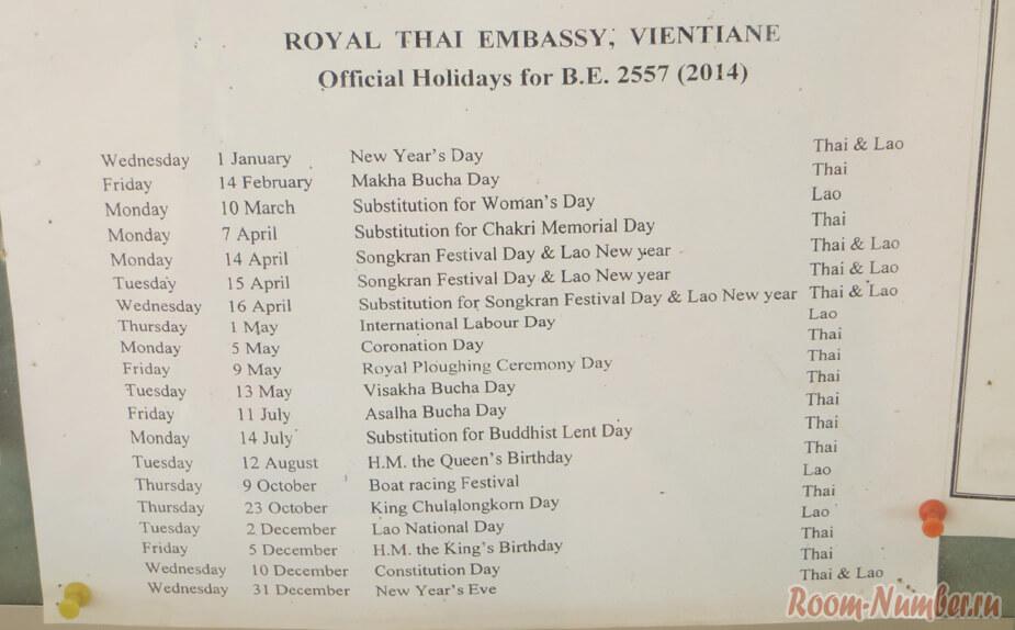 thailand-visa-double-0006