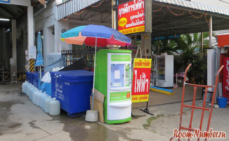 Где стоит водомат в Ао-Нанге