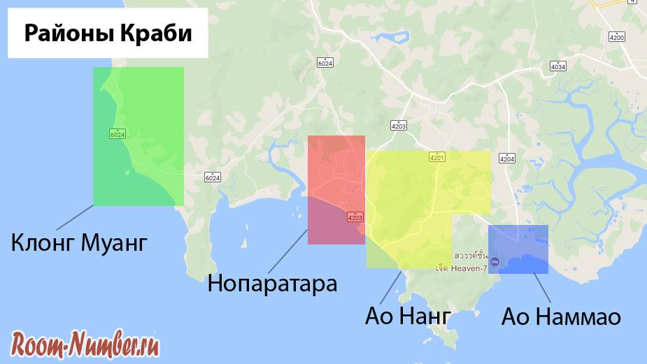 Карта районов краби