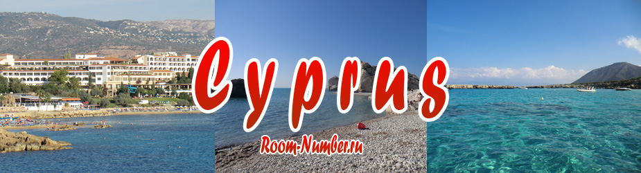 fon-kipr