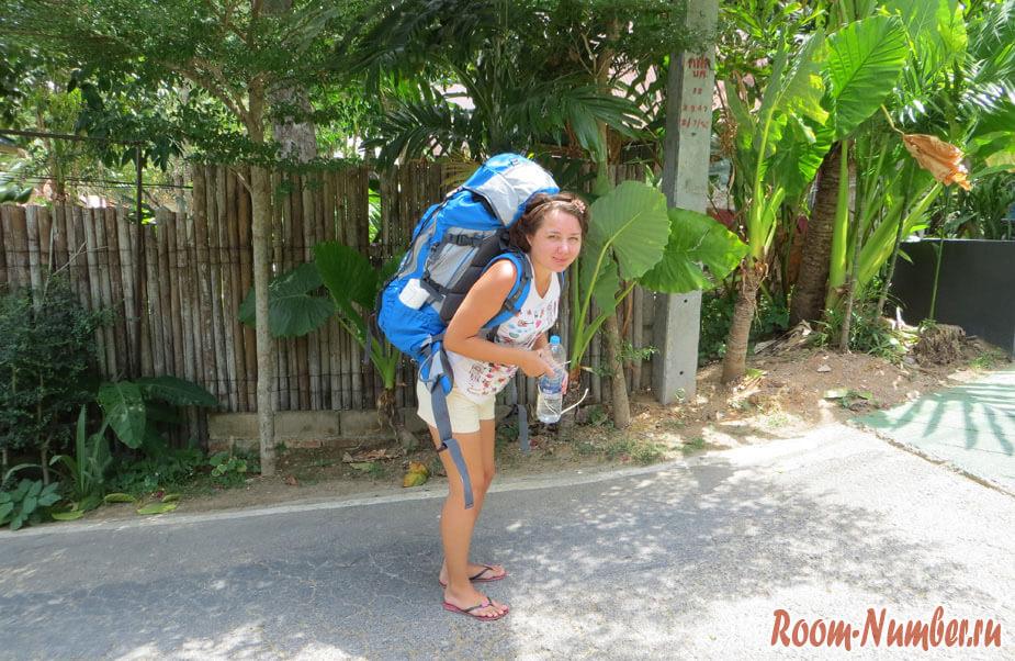 Катя с рюкзаком