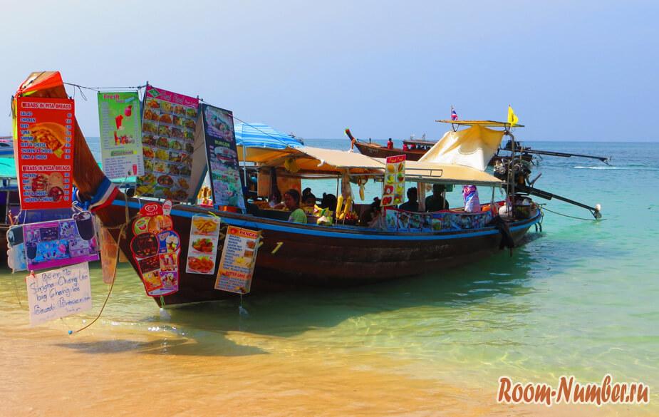 лодка-макашница