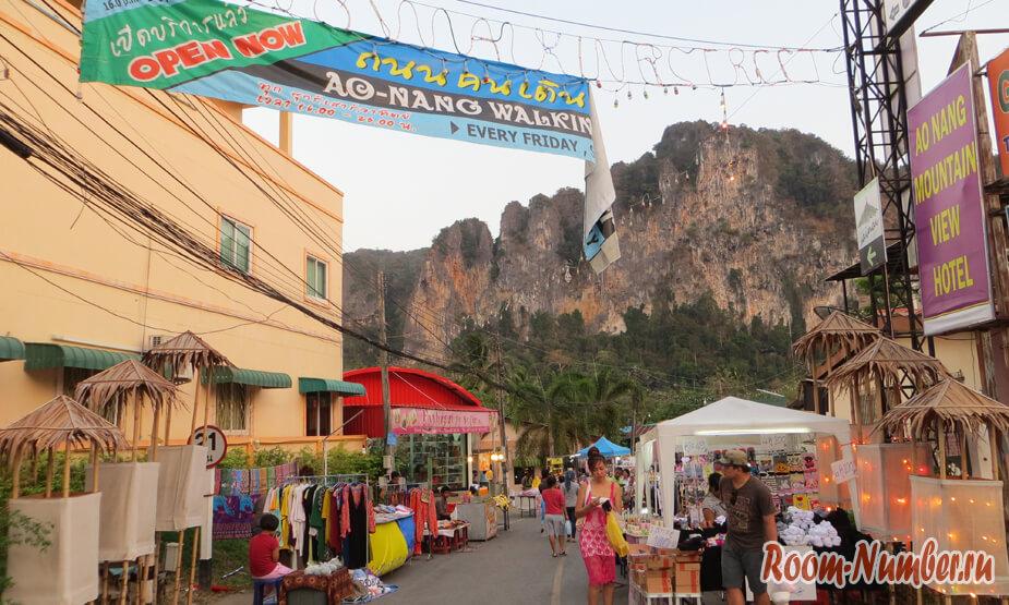 Ао-Нанг Волкинг Стрит – небольшой приятный рыночек выходного дня в Краби