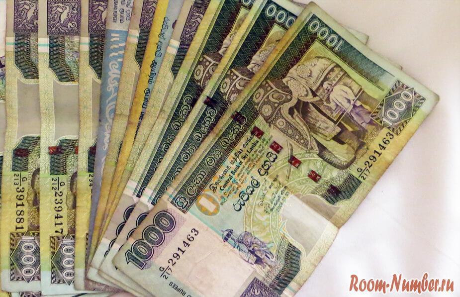 рупии в шри-ланке