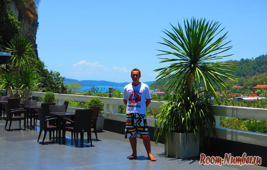 Крыша в отеле Ao Nang Mountain View