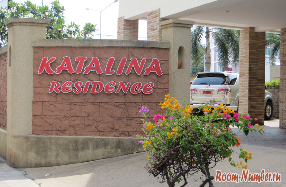 Katalina-Resident-8