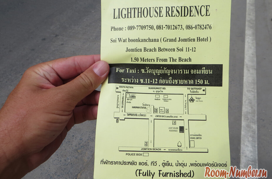 lighthouse-resident-4