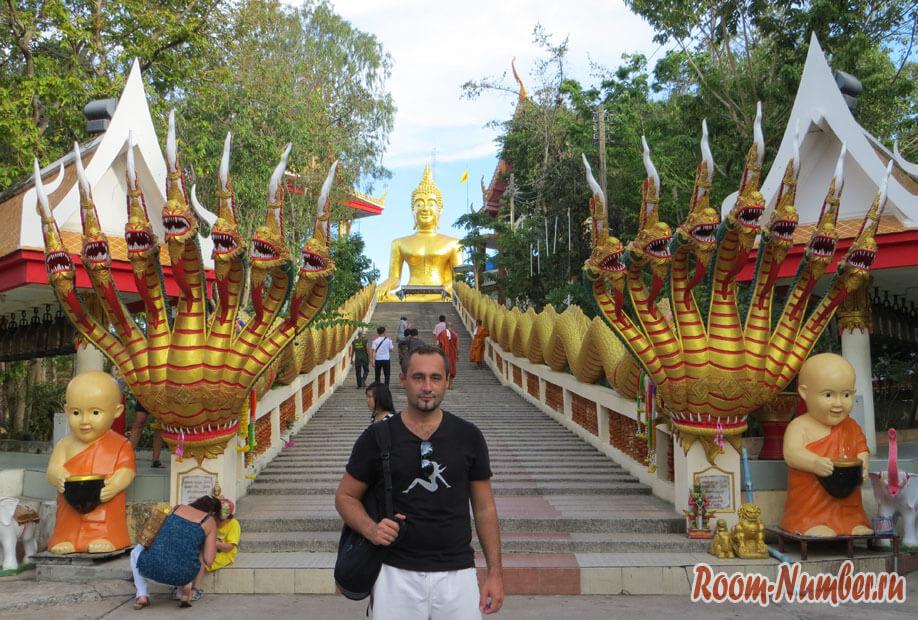 Будда в Паттайе