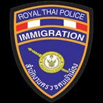 Krabi-immigration-logo