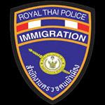 Krabi-immigration-logo