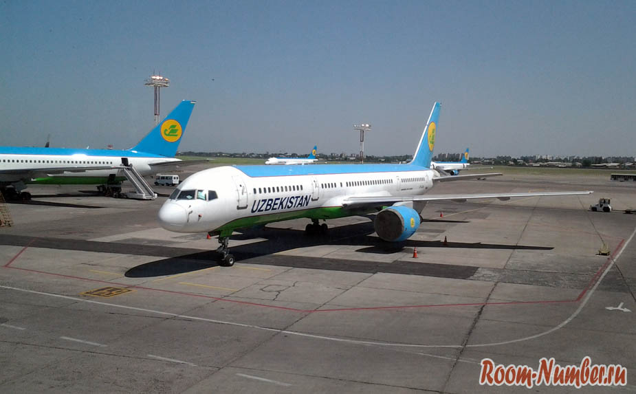 узбекистан аэропорт ташкент