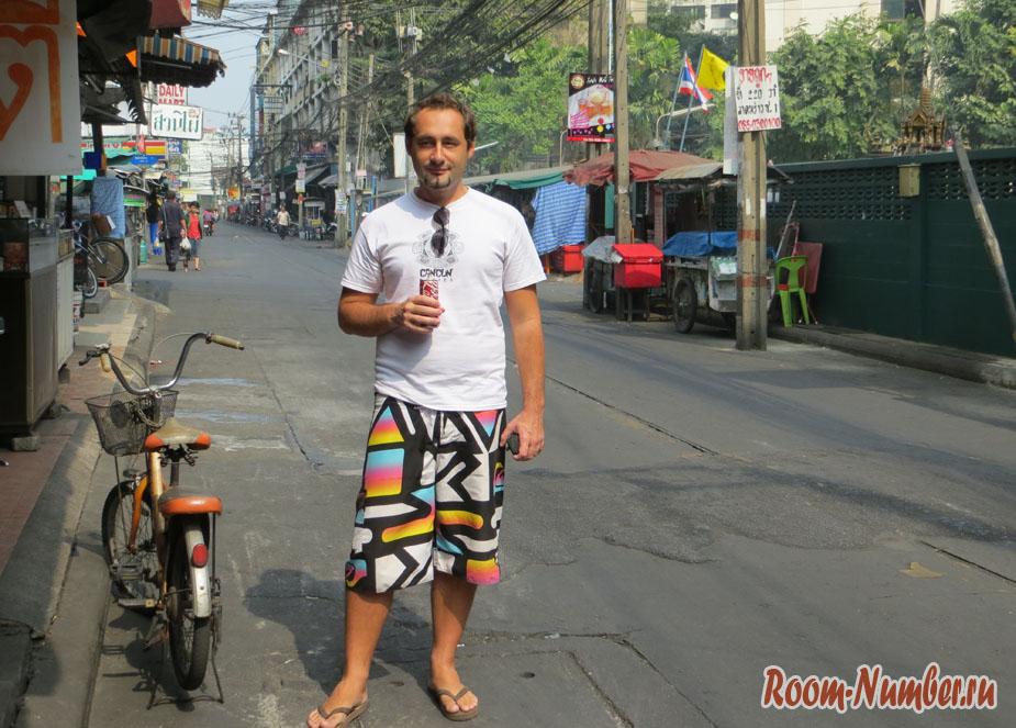 Я в Бангкоке