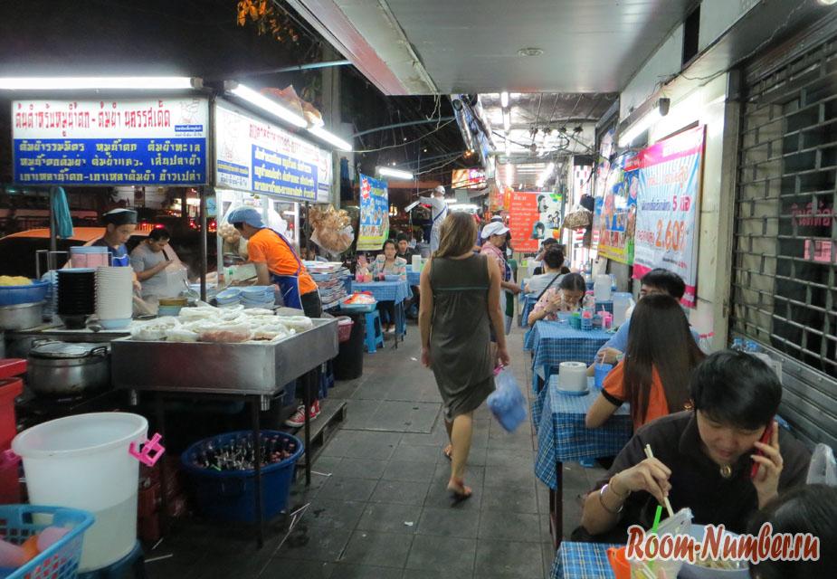 вечер в бангкоке
