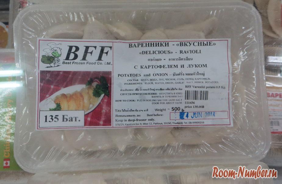 fydmarket-magazin-rysskix-prodyctov-v-pattaie-10