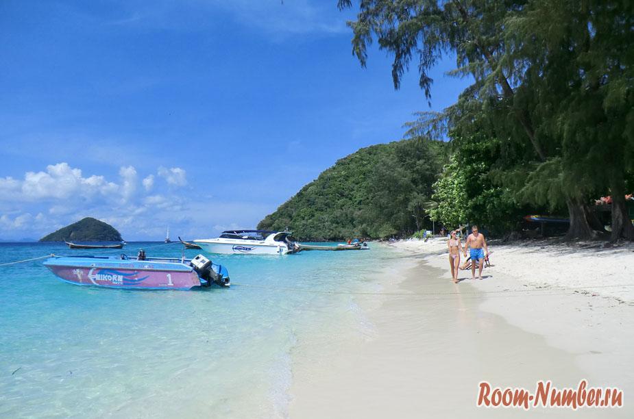 Переезд в таиланд отзывы