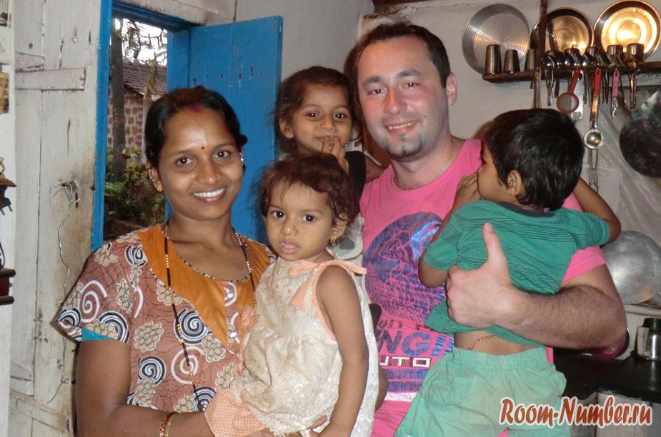Как мы ходили в гости к индийской семье