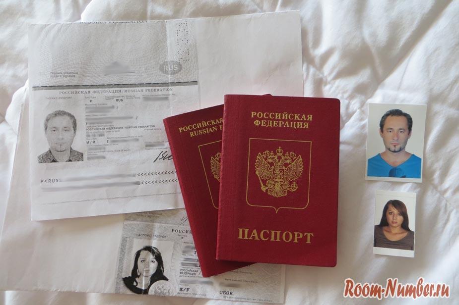 документы для продления визы