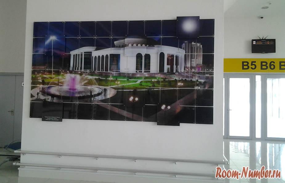 tashkent-tranzitniy-zal-002