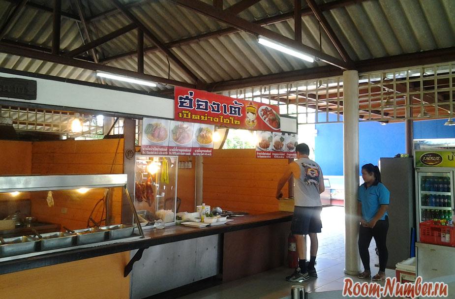 На виза ране из Паттайи в Камбоджу в стоимость входит обед