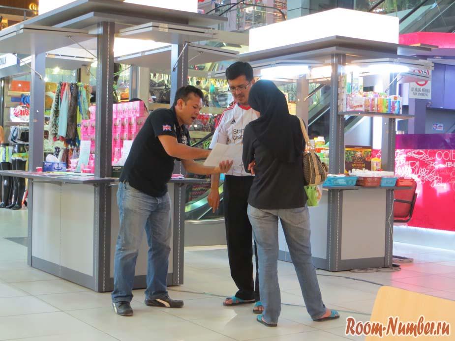 Cenang-Mall-06