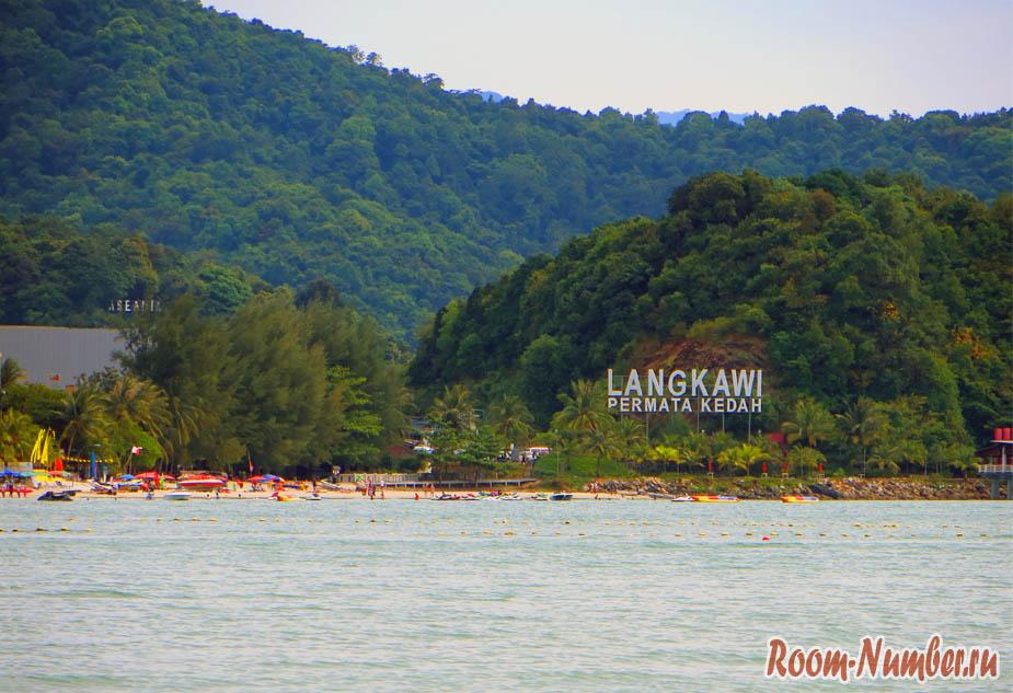 Горы Лангкави