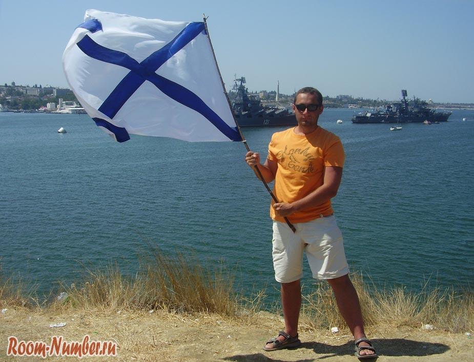 Парад на День ВМФ России в Севастополе. Северная сторона