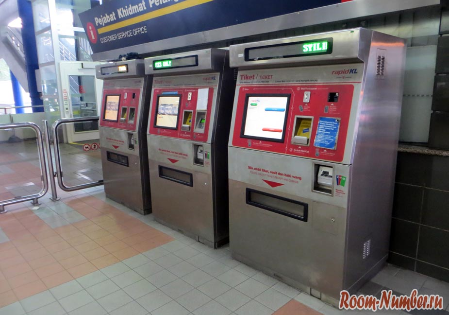 Метро в Куала-Лумпур. Как мы научились пользоваться метро в Малайзии