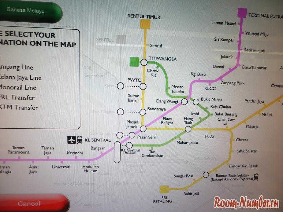 схема метро Куала-Лумпур