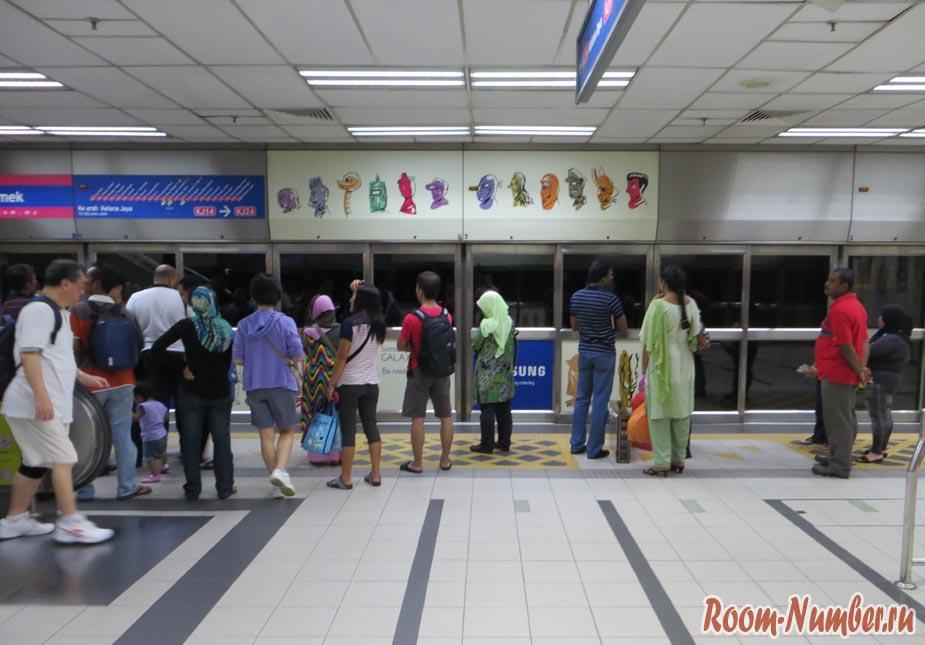 Станция Метро Куала-Лумпур