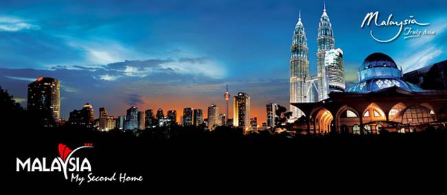 Программа «Малайзия — мой второй дом»