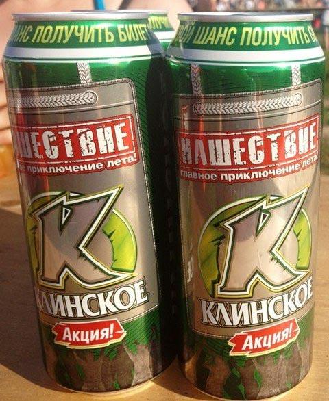 Пиво Клинское Нашествие