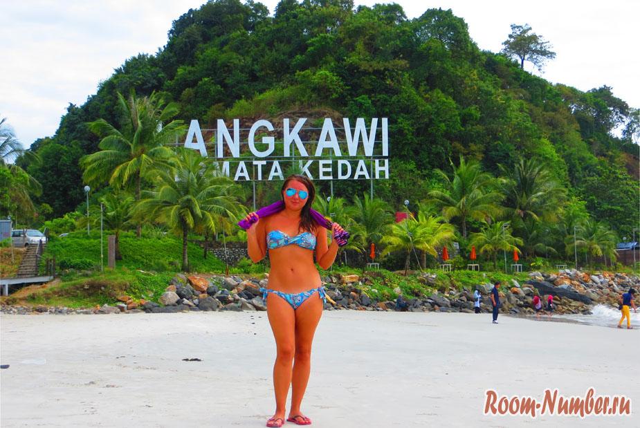 Пляжи Лангкави: Пантай Ченанг — лучший пляж на острове