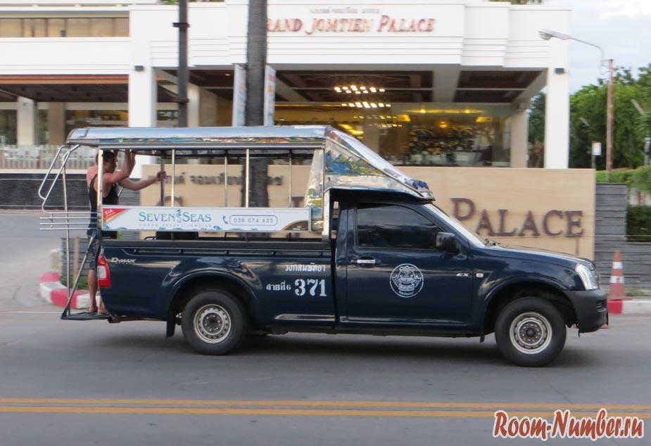 Трансы в Паттайе украли телефон и деньги. Наш опыт обращения в тайскую полицию