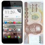 Трансы украли телефон и деньги
