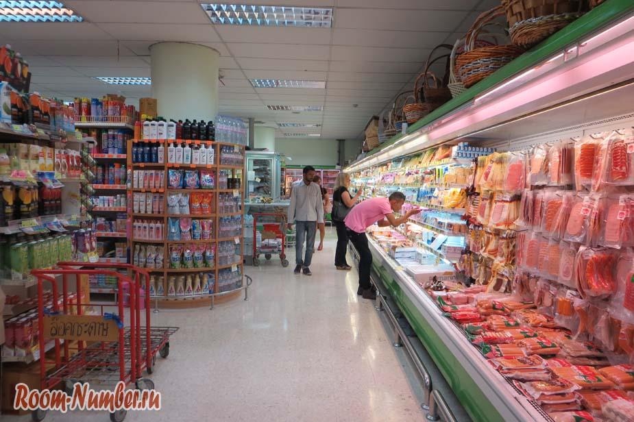 супермаркет френдшип