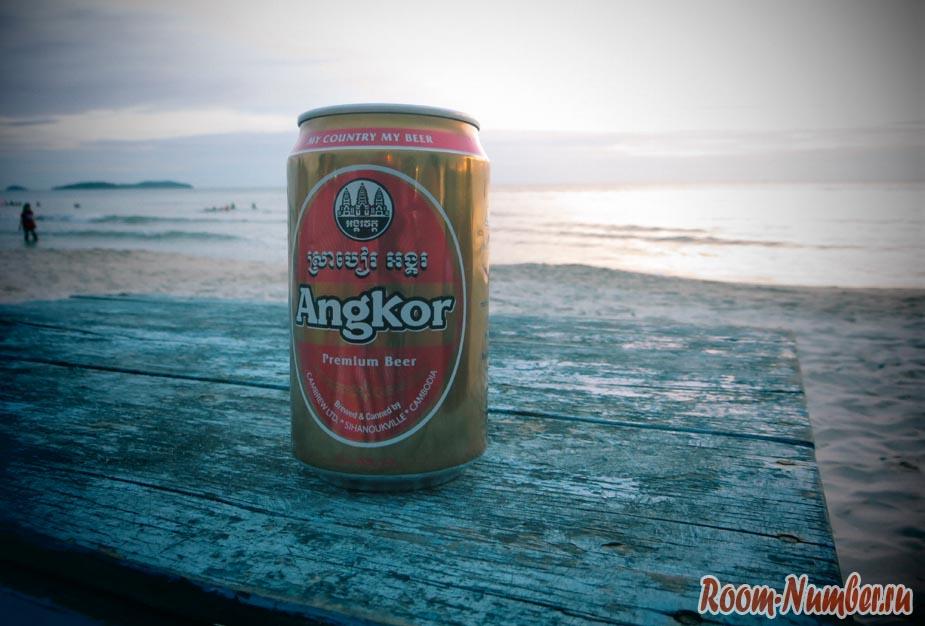 Анкор - пиво в Камбодже