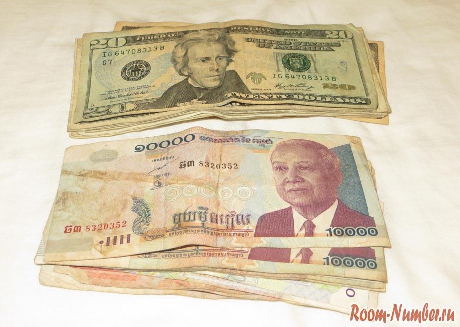 Деньги в Камбодже