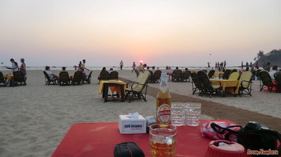 Пляжные кафе на Гоа