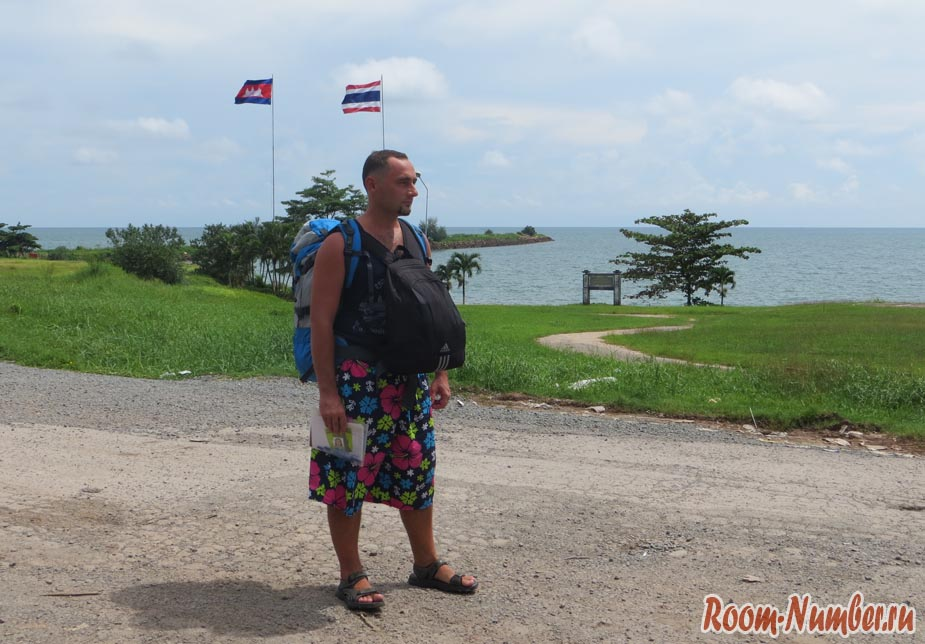 Тайско-камбоджийская граница
