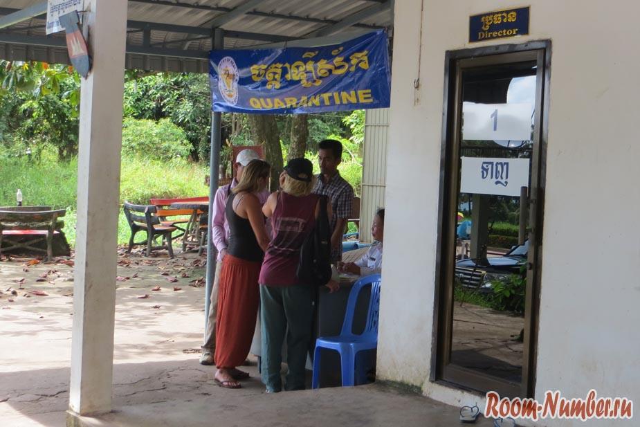 Развод на границе Камбоджи