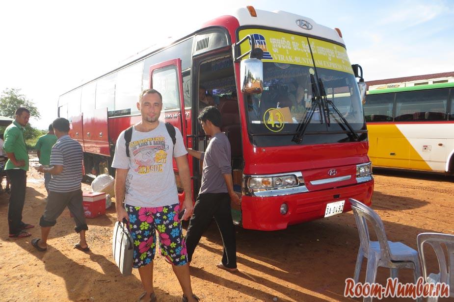 Автобус в Сиануквиль