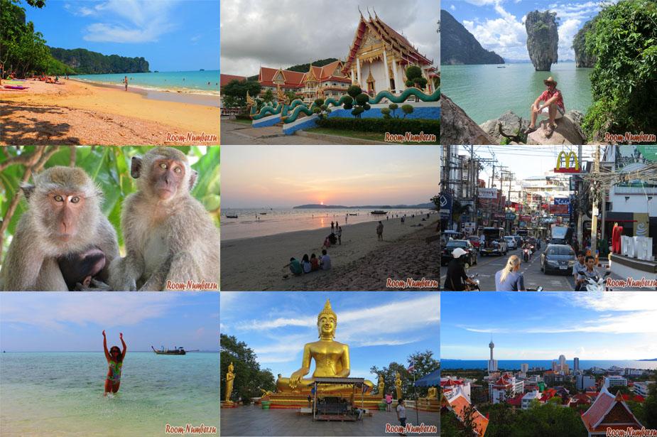 Куда поехать в Таиланд? Паттайя, Пхукет или Краби?
