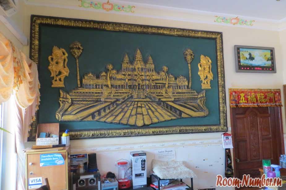 Картина Ангокр Ват
