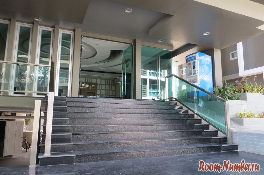 The Gallery Condominium Pattaya