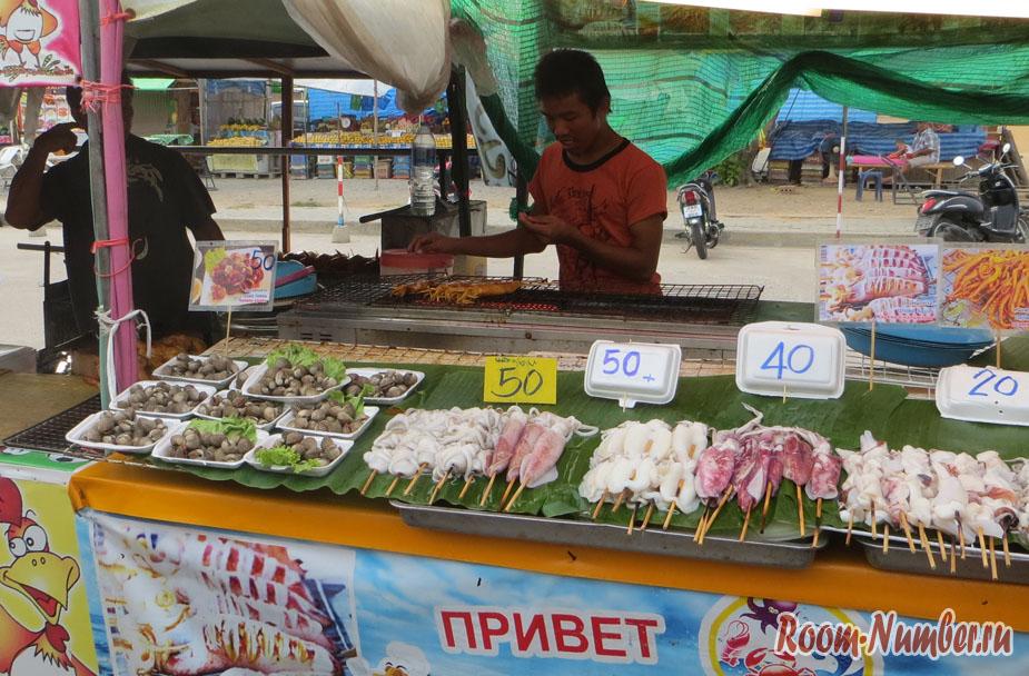 Где Дешево Поесть