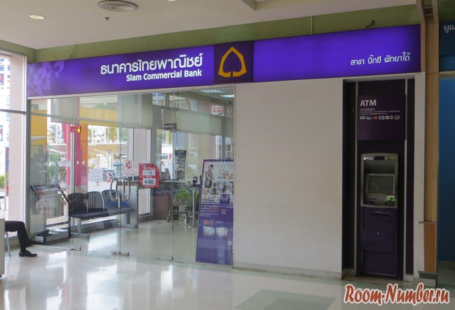 Сиам банк в тайланде