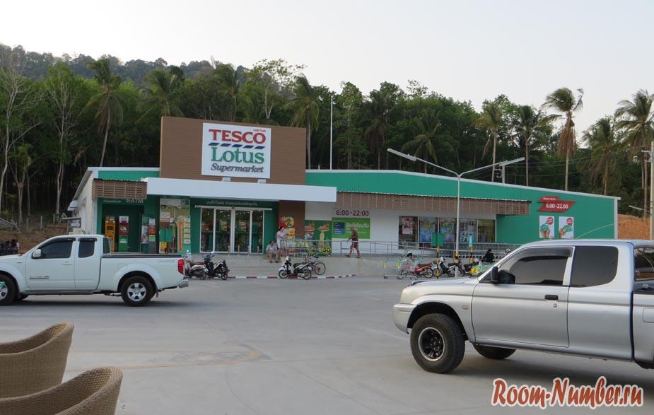Tesco Lotus Ao Nang. В Краби теперь есть супермаркет Теско