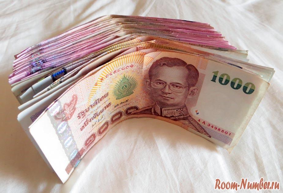 Наши расходы за месяц в Паттайе