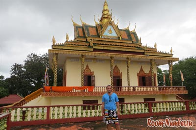 Храм в Камбодже, Сиануквиль