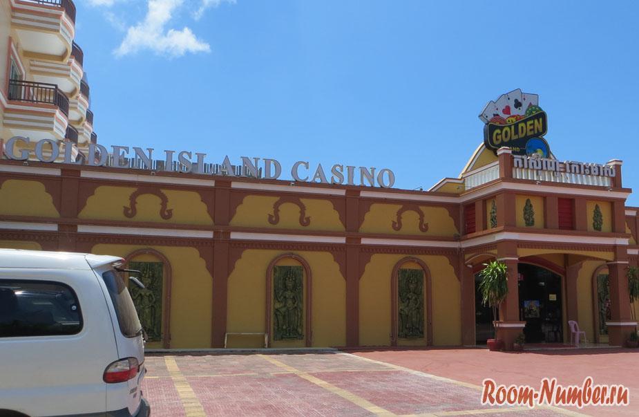 Казино в Камбодже. Доступное развлечение для азартных людей